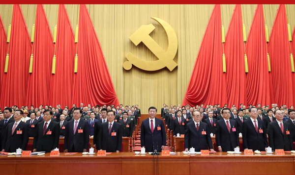 Image result for communist china PARTY