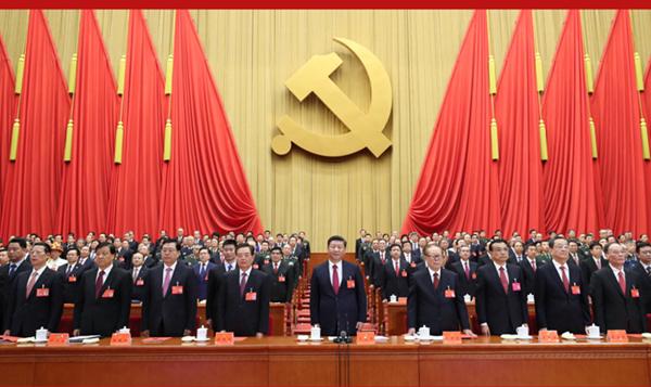 El Partido Comunista Chino Hoy (II)
